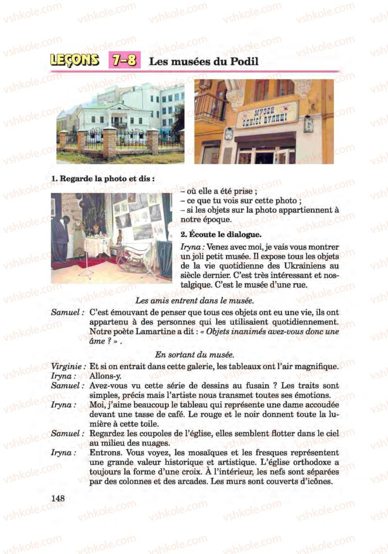 Страница 148 | Учебник Французька мова 6 класс Ю.М. Клименко 2014 Поглиблене вивчення