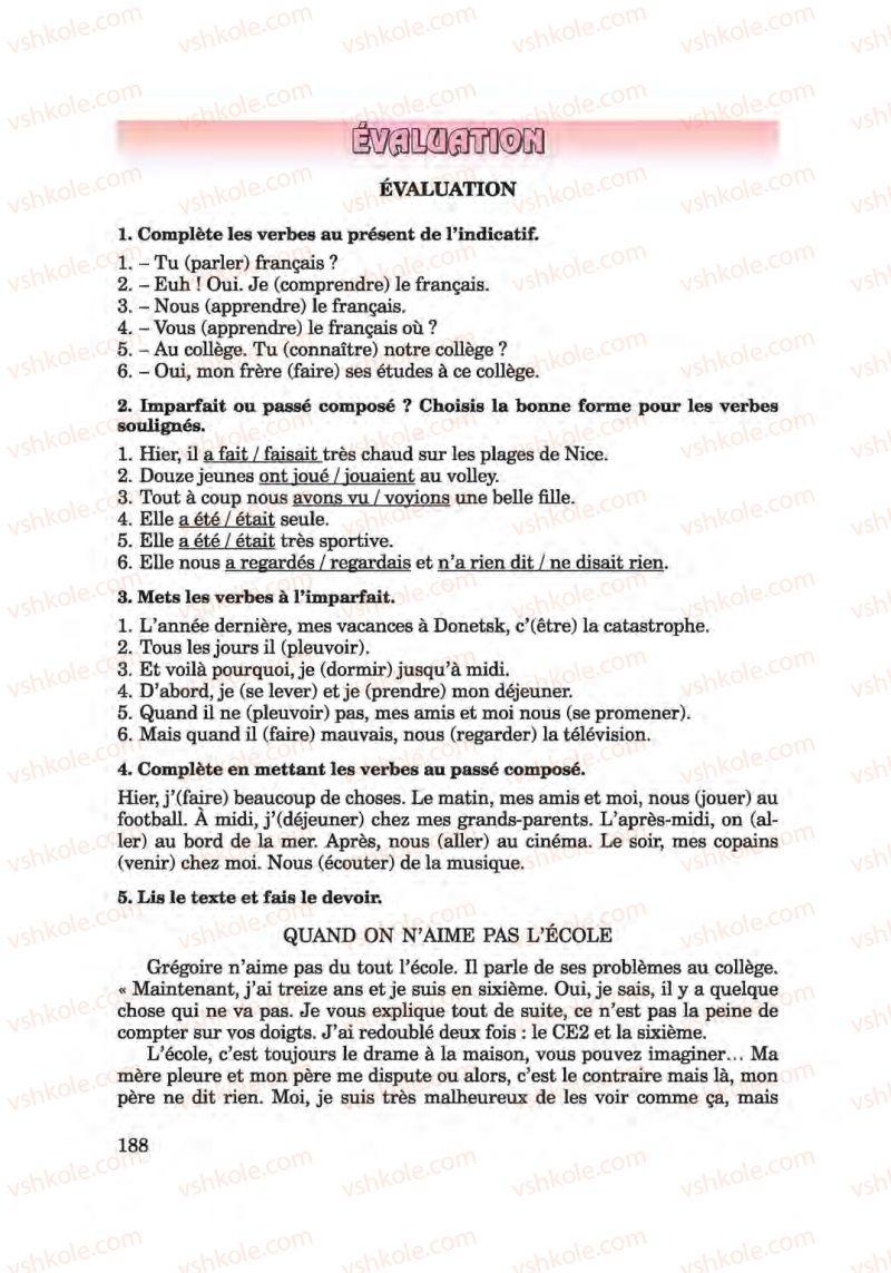 Страница 188   Учебник Французька мова 6 класс Ю.М. Клименко 2014 Поглиблене вивчення