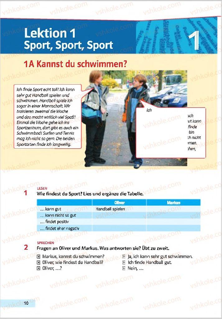 Страница 10 | Учебник Німецька мова 7 класс Н.П. Басай 2015 3 рік навчання