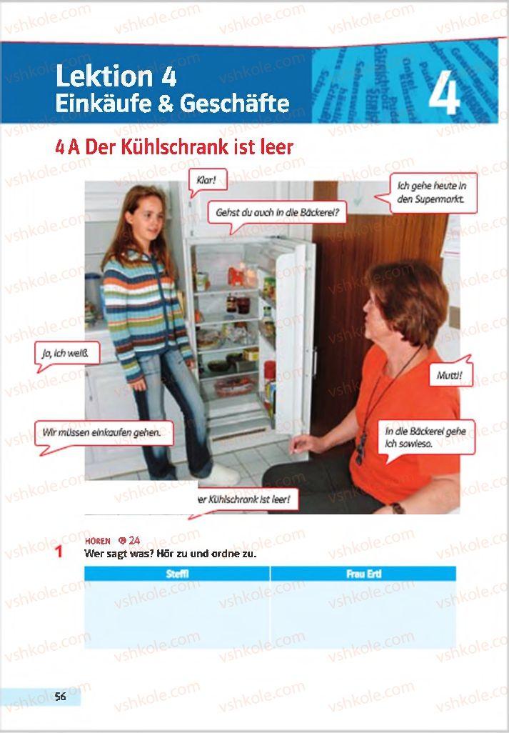 Страница 56   Учебник Німецька мова 7 класс Н.П. Басай 2015 3 рік навчання