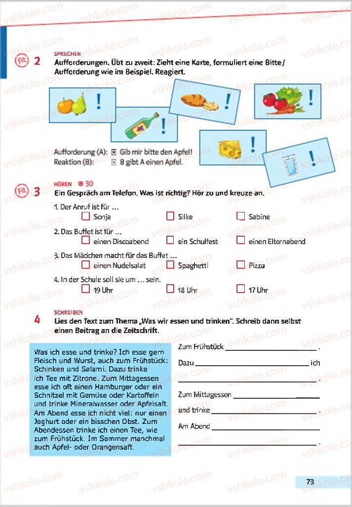 Страница 73 | Учебник Німецька мова 7 класс Н.П. Басай 2015 3 рік навчання
