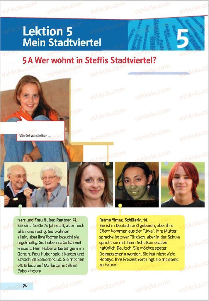 Страница 74 | Учебник Німецька мова 7 класс Н.П. Басай 2015 3 рік навчання