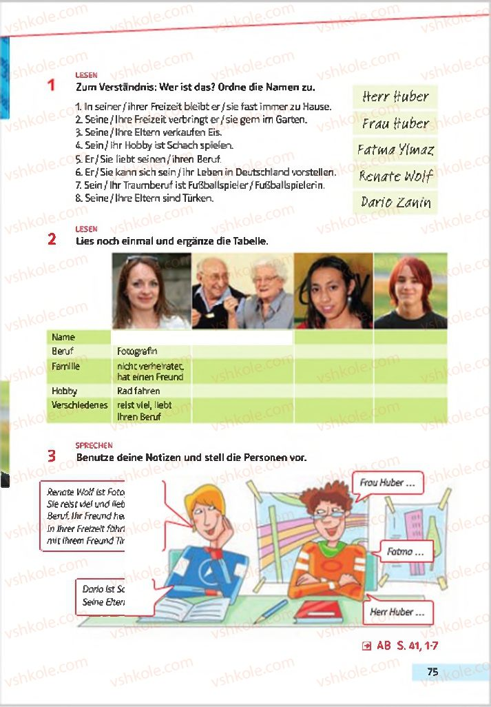 Страница 75 | Учебник Німецька мова 7 класс Н.П. Басай 2015 3 рік навчання