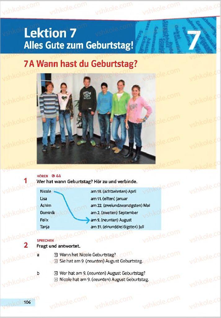 Страница 106 | Учебник Німецька мова 7 класс Н.П. Басай 2015 3 рік навчання
