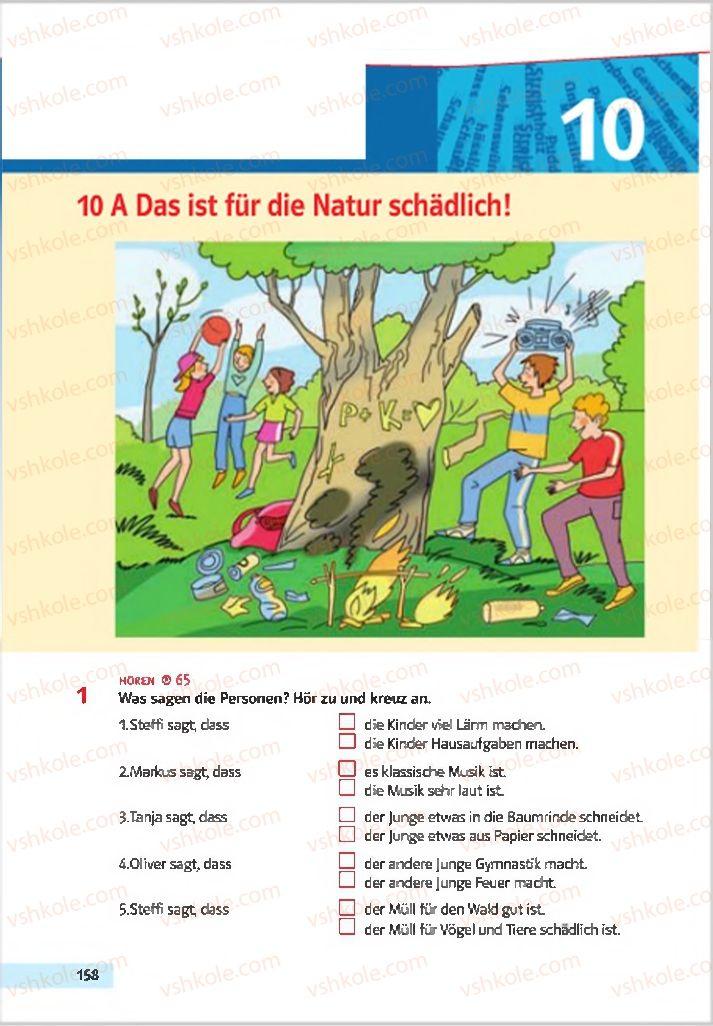 Страница 158 | Учебник Німецька мова 7 класс Н.П. Басай 2015 3 рік навчання