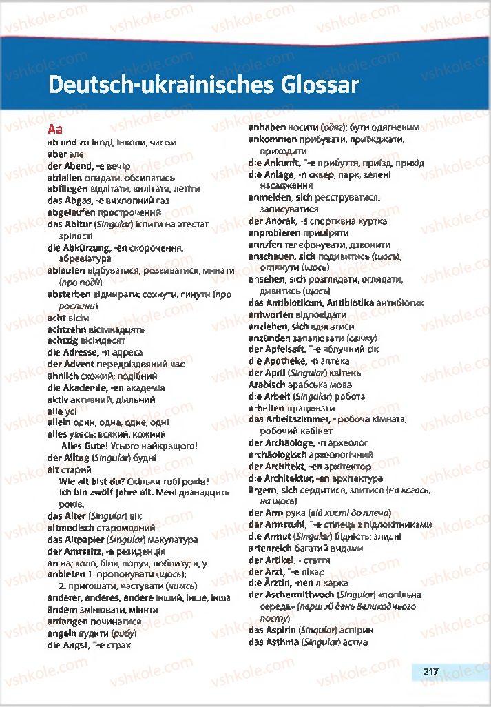 Страница 217 | Учебник Німецька мова 7 класс Н.П. Басай 2015 3 рік навчання