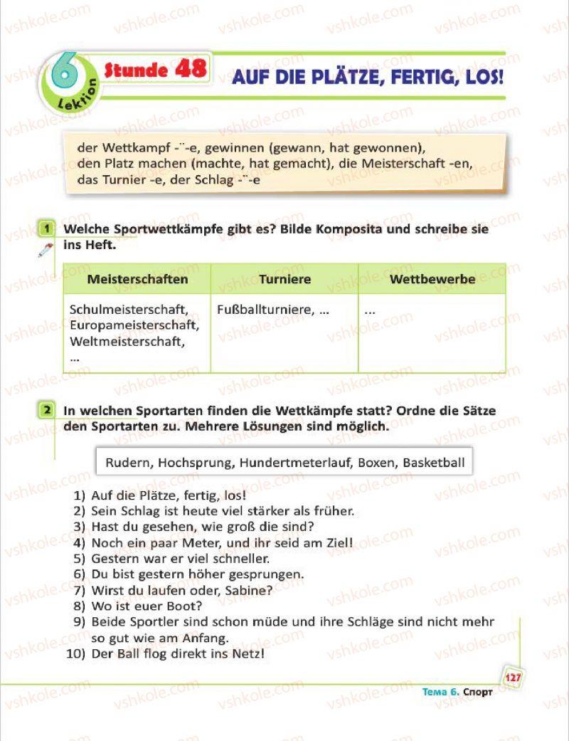 Страница 127 | Учебник Німецька мова 7 класс С.І. Сотникова, Г.В. Гоголєва 2015 7 рік навчання