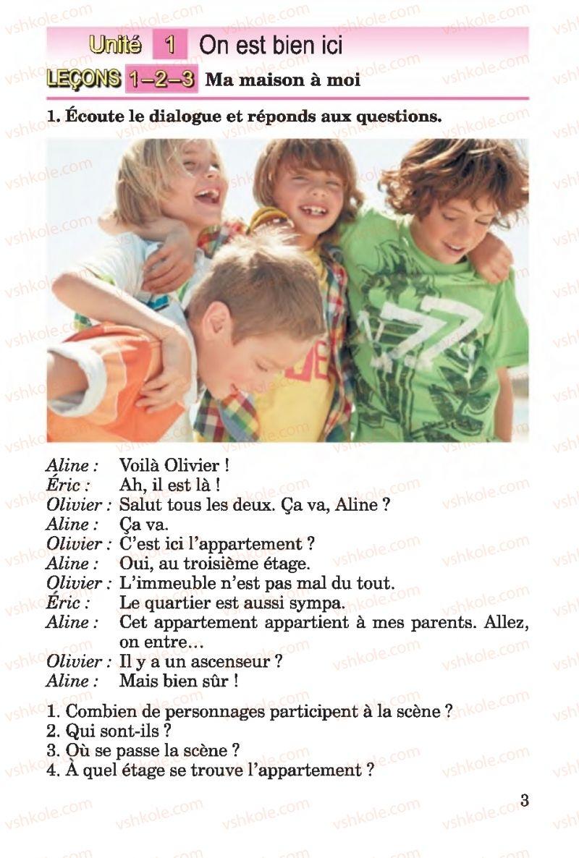 Страница 3 | Учебник Французька мова 4 класс Ю.М. Клименко 2015