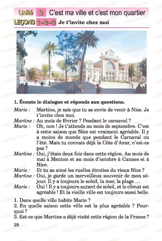 Страница 28 | Учебник Французька мова 4 класс Ю.М. Клименко 2015