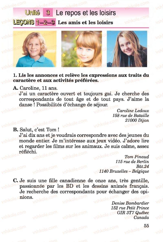 Страница 55 | Учебник Французька мова 4 класс Ю.М. Клименко 2015