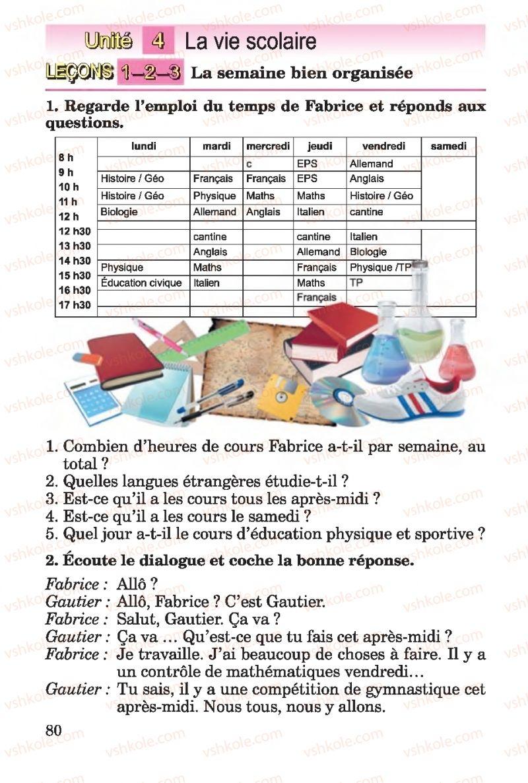 Страница 80 | Учебник Французька мова 4 класс Ю.М. Клименко 2015