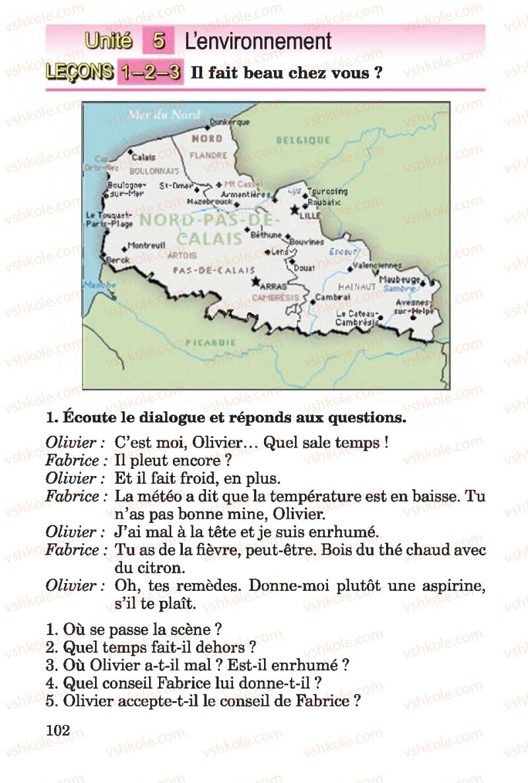 Страница 102 | Учебник Французька мова 4 класс Ю.М. Клименко 2015
