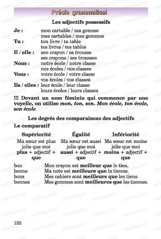 Страница 152 | Учебник Французька мова 4 класс Ю.М. Клименко 2015