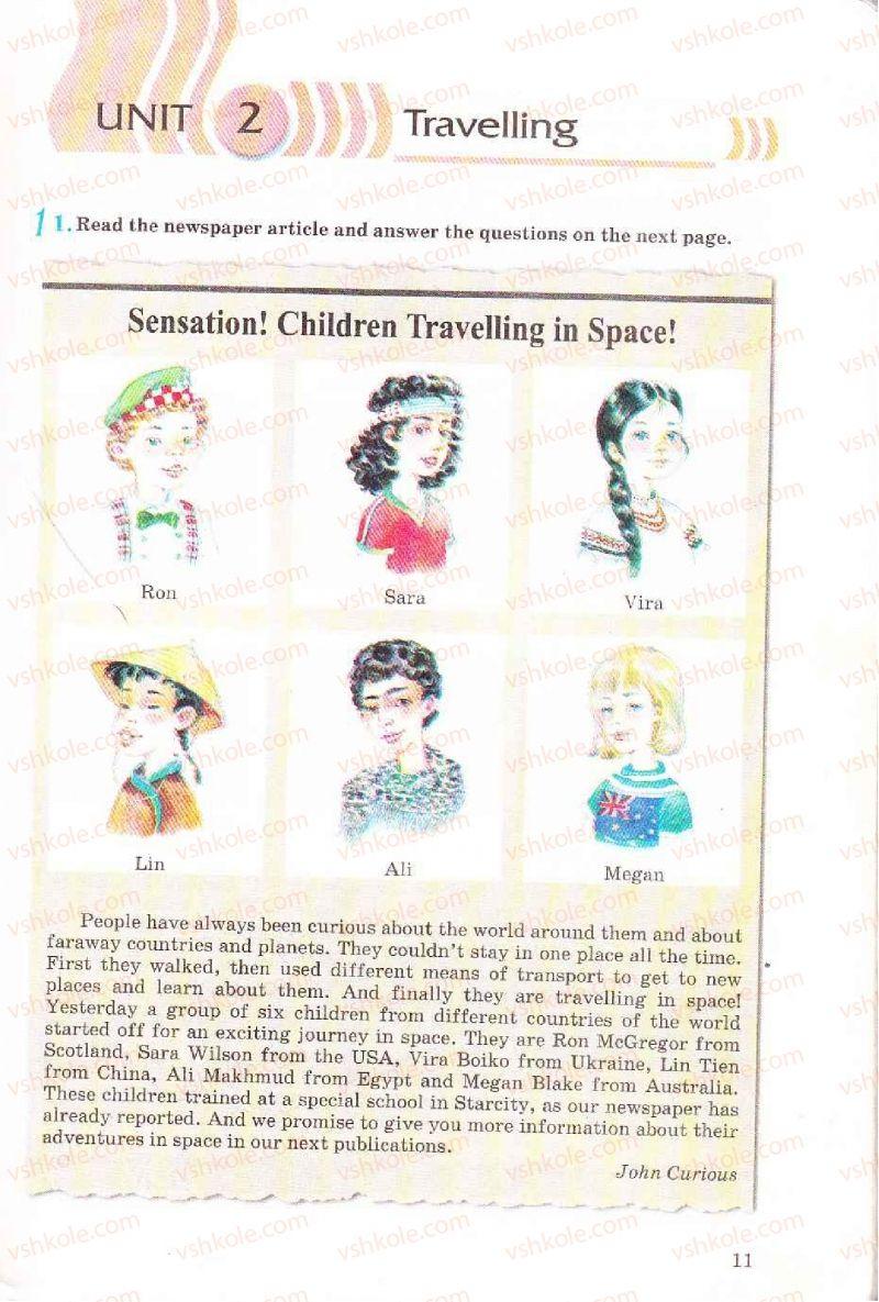 Страница 11 | Учебник Англiйська мова 6 класс Л.В. Биркун 2006