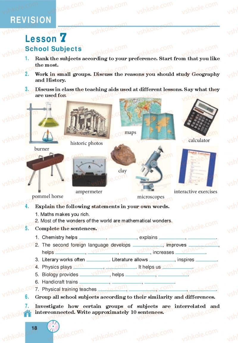 Страница 18 | Учебник Англiйська мова 10 класс М. О. Кучма 2018
