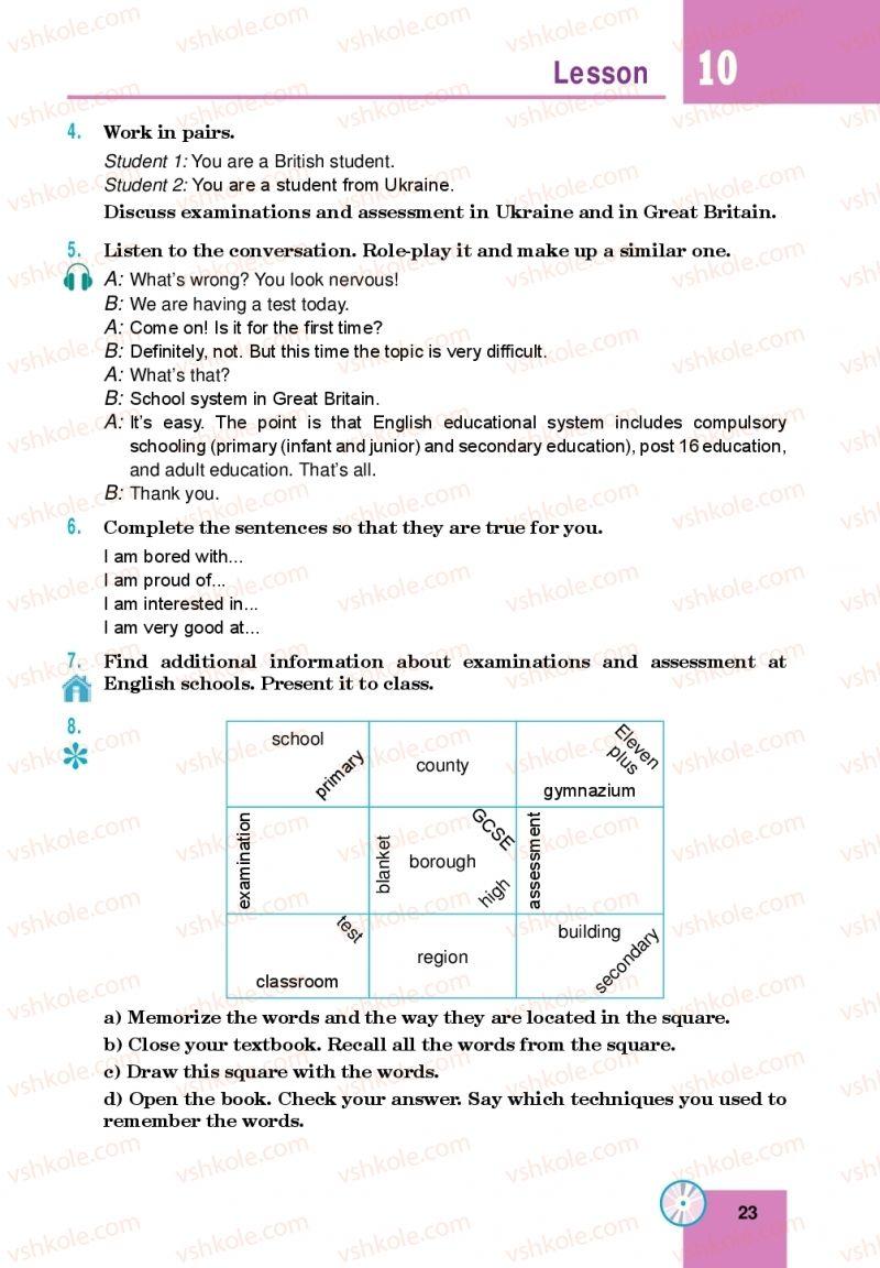 Страница 23 | Учебник Англiйська мова 10 класс М. О. Кучма 2018