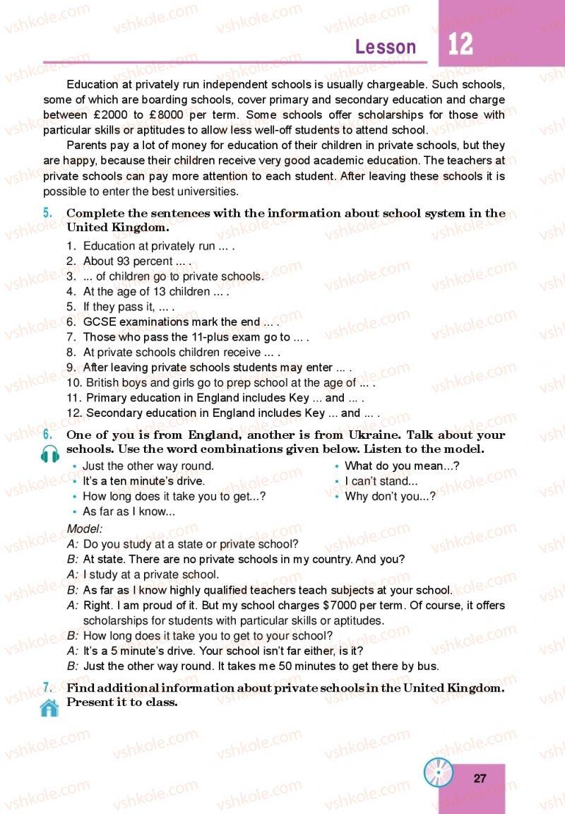 Страница 27 | Учебник Англiйська мова 10 класс М. О. Кучма 2018