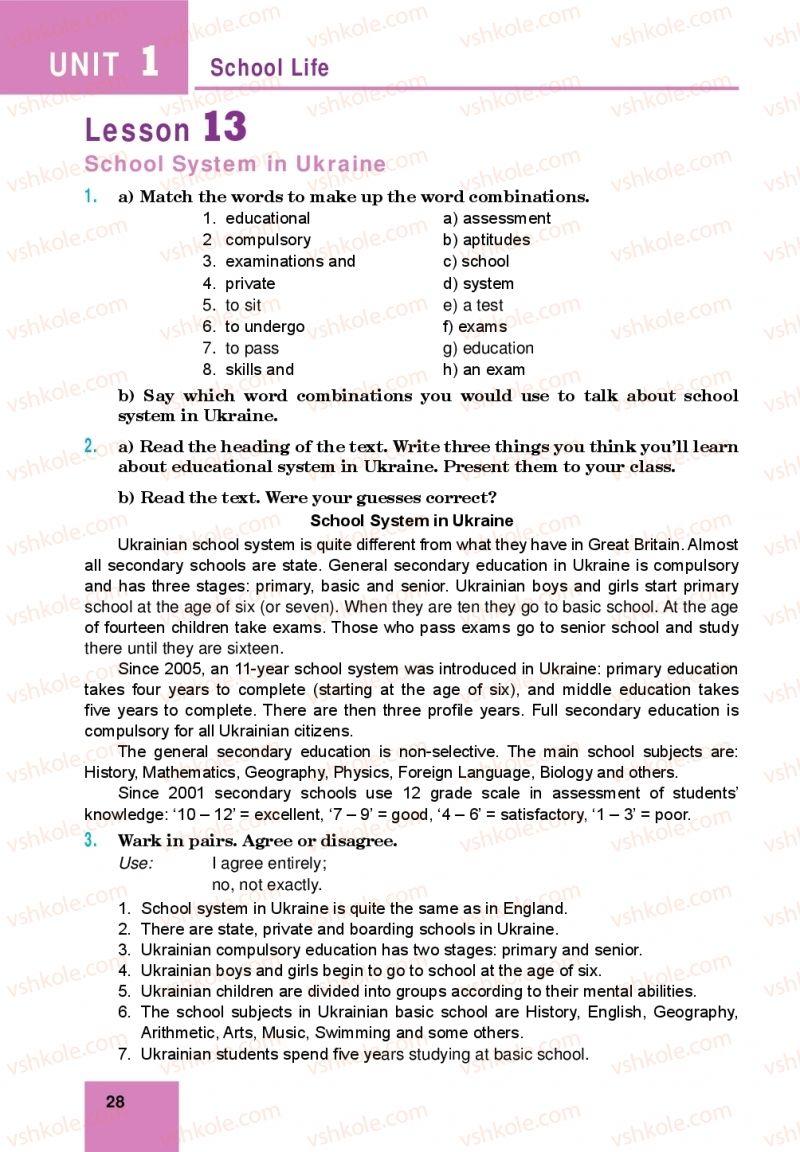 Страница 28 | Учебник Англiйська мова 10 класс М. О. Кучма 2018