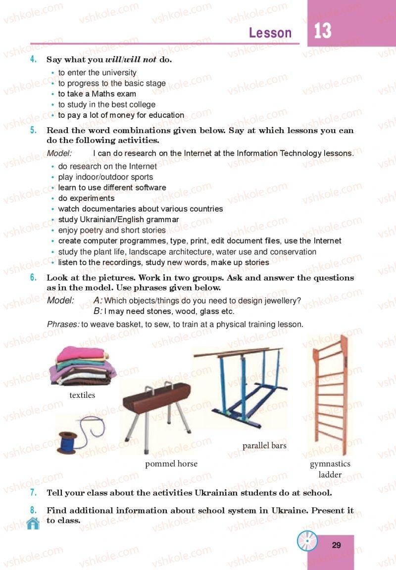 Страница 29 | Учебник Англiйська мова 10 класс М. О. Кучма 2018