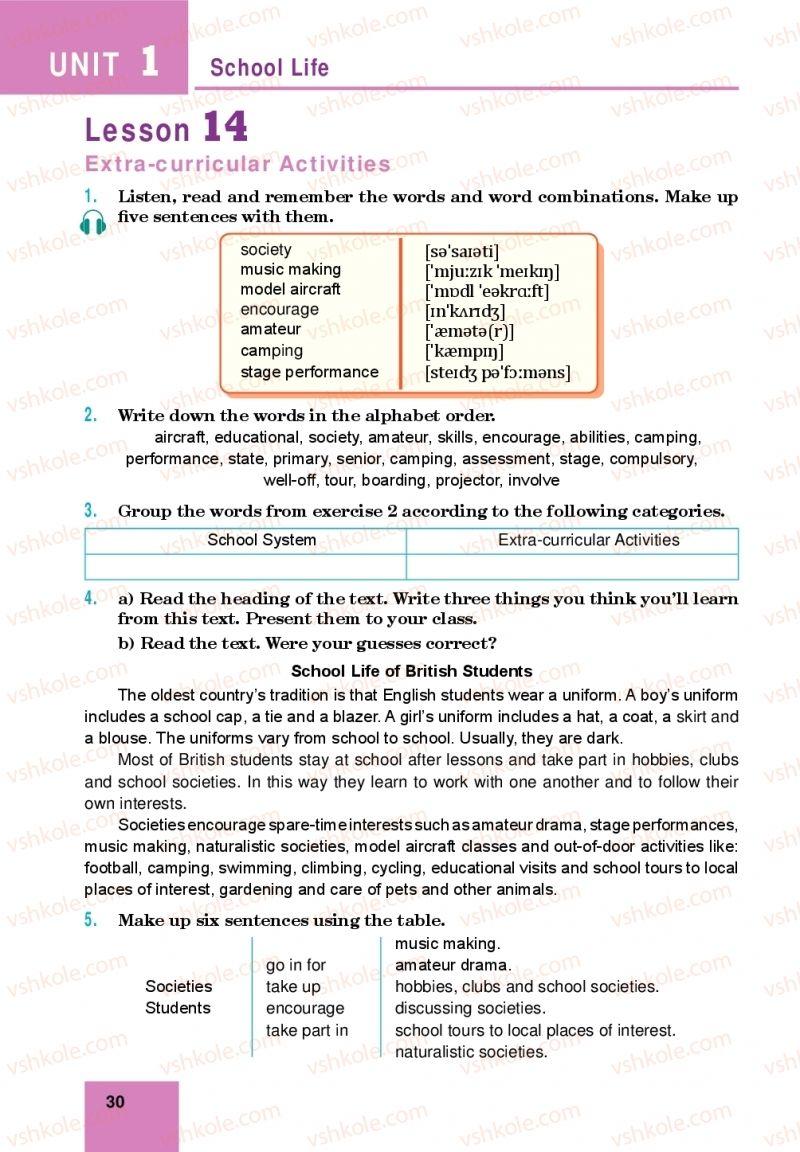 Страница 30 | Учебник Англiйська мова 10 класс М. О. Кучма 2018