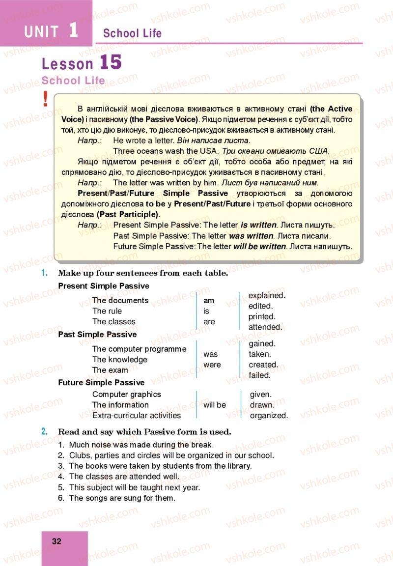 Страница 32 | Учебник Англiйська мова 10 класс М. О. Кучма 2018