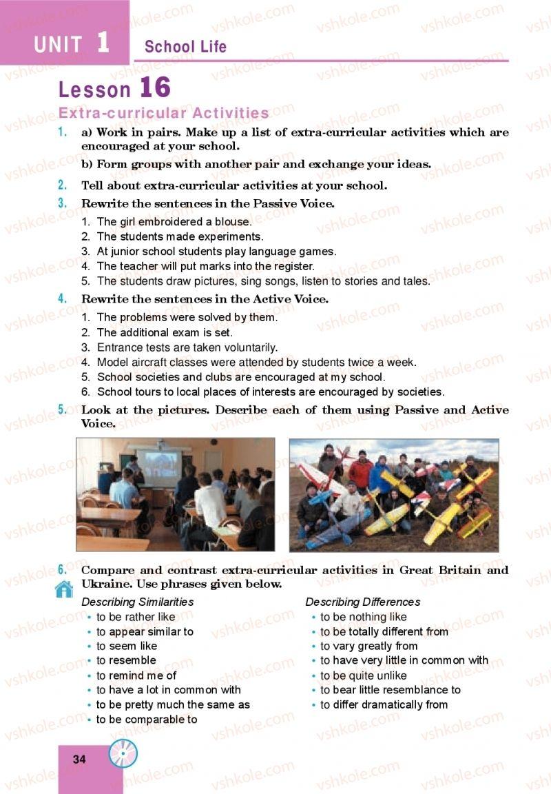 Страница 34 | Учебник Англiйська мова 10 класс М. О. Кучма 2018