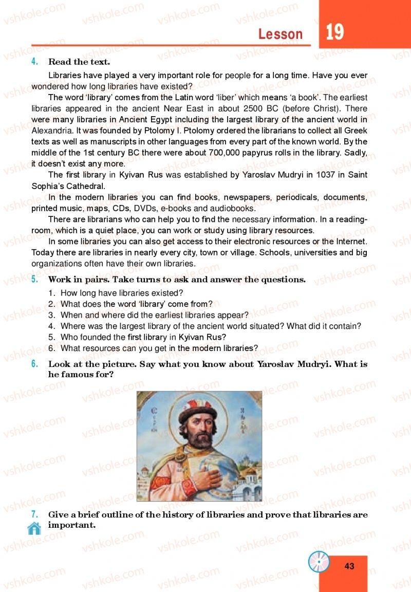 Страница 43 | Учебник Англiйська мова 10 класс М. О. Кучма 2018