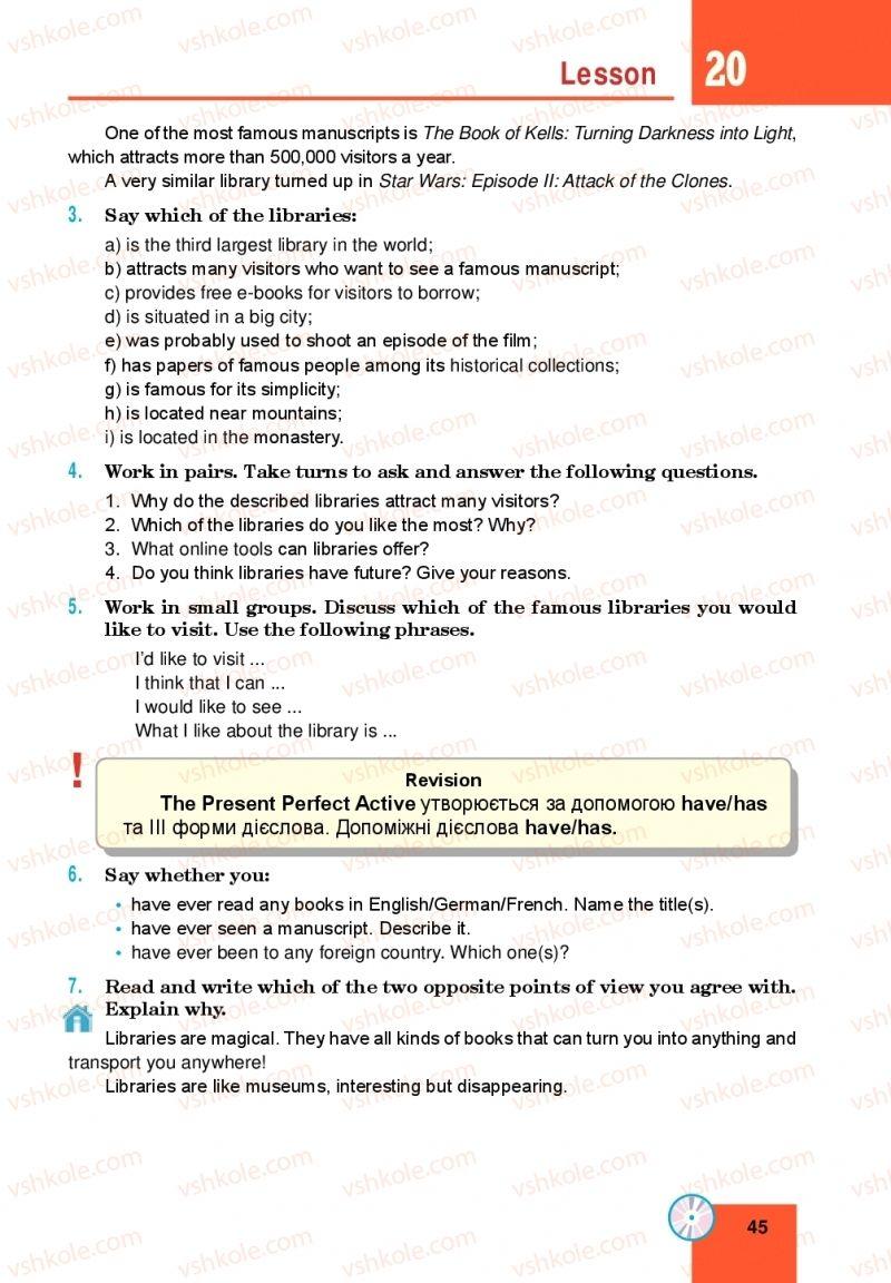 Страница 45 | Учебник Англiйська мова 10 класс М. О. Кучма 2018