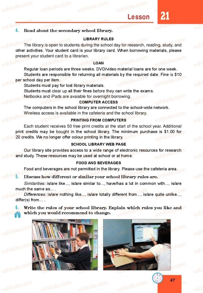Страница 47   Учебник Англiйська мова 10 класс М. О. Кучма 2018
