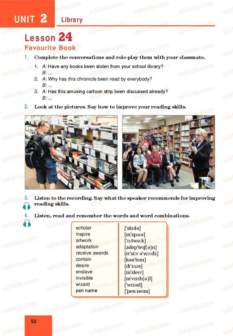 Страница 52 | Учебник Англiйська мова 10 класс М. О. Кучма 2018