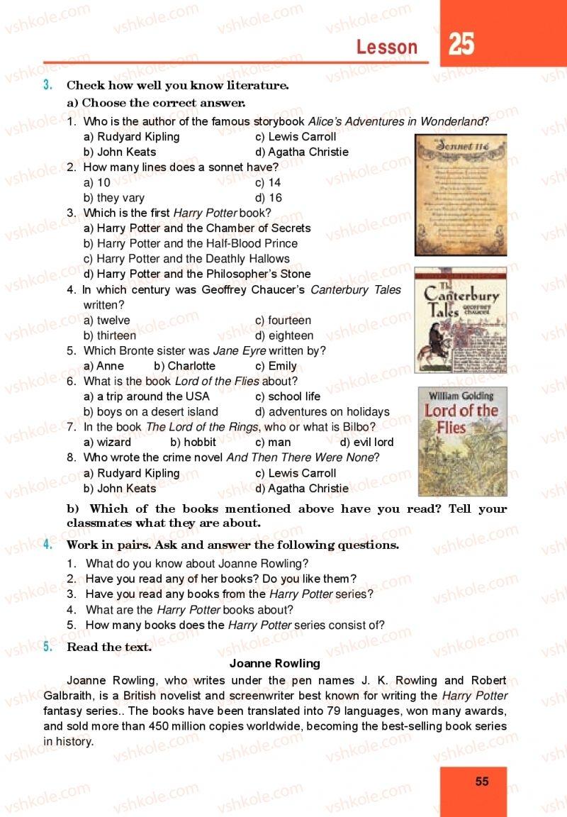 Страница 55 | Учебник Англiйська мова 10 класс М. О. Кучма 2018