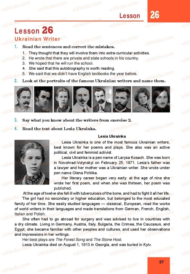 Страница 57   Учебник Англiйська мова 10 класс М. О. Кучма 2018