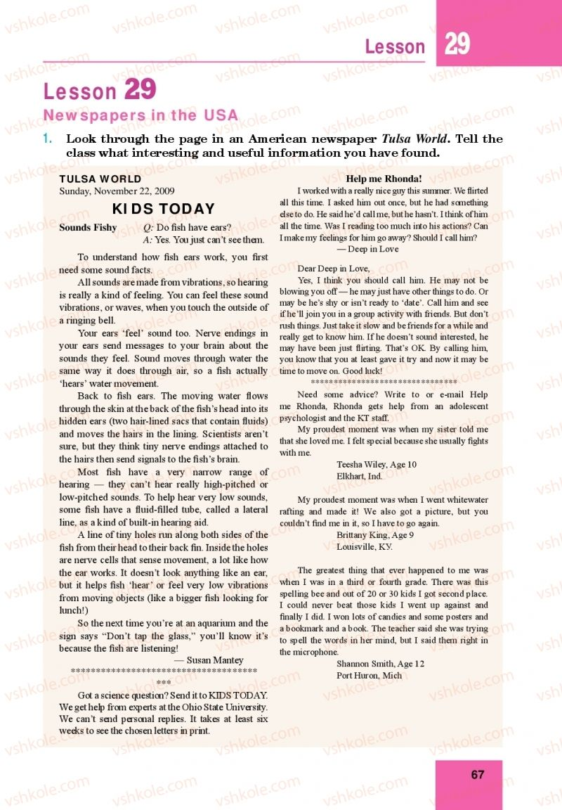 Страница 67 | Учебник Англiйська мова 10 класс М. О. Кучма 2018