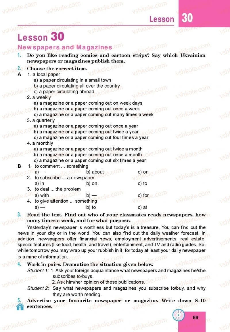 Страница 69 | Учебник Англiйська мова 10 класс М. О. Кучма 2018