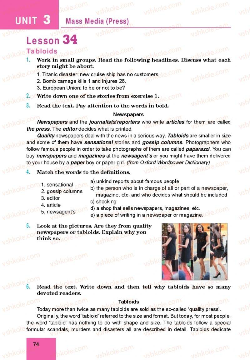 Страница 74 | Учебник Англiйська мова 10 класс М. О. Кучма 2018