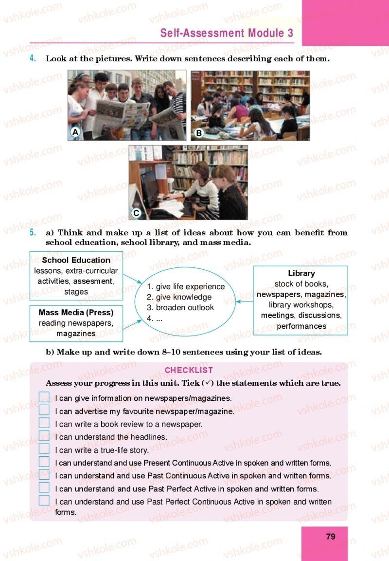 Страница 79   Учебник Англiйська мова 10 класс М. О. Кучма 2018
