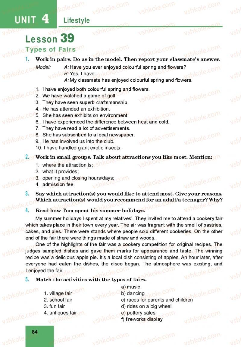 Страница 84 | Учебник Англiйська мова 10 класс М. О. Кучма 2018