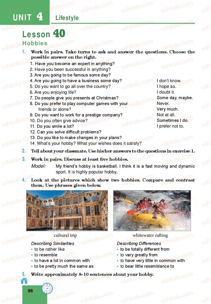 Страница 86 | Учебник Англiйська мова 10 класс М. О. Кучма 2018