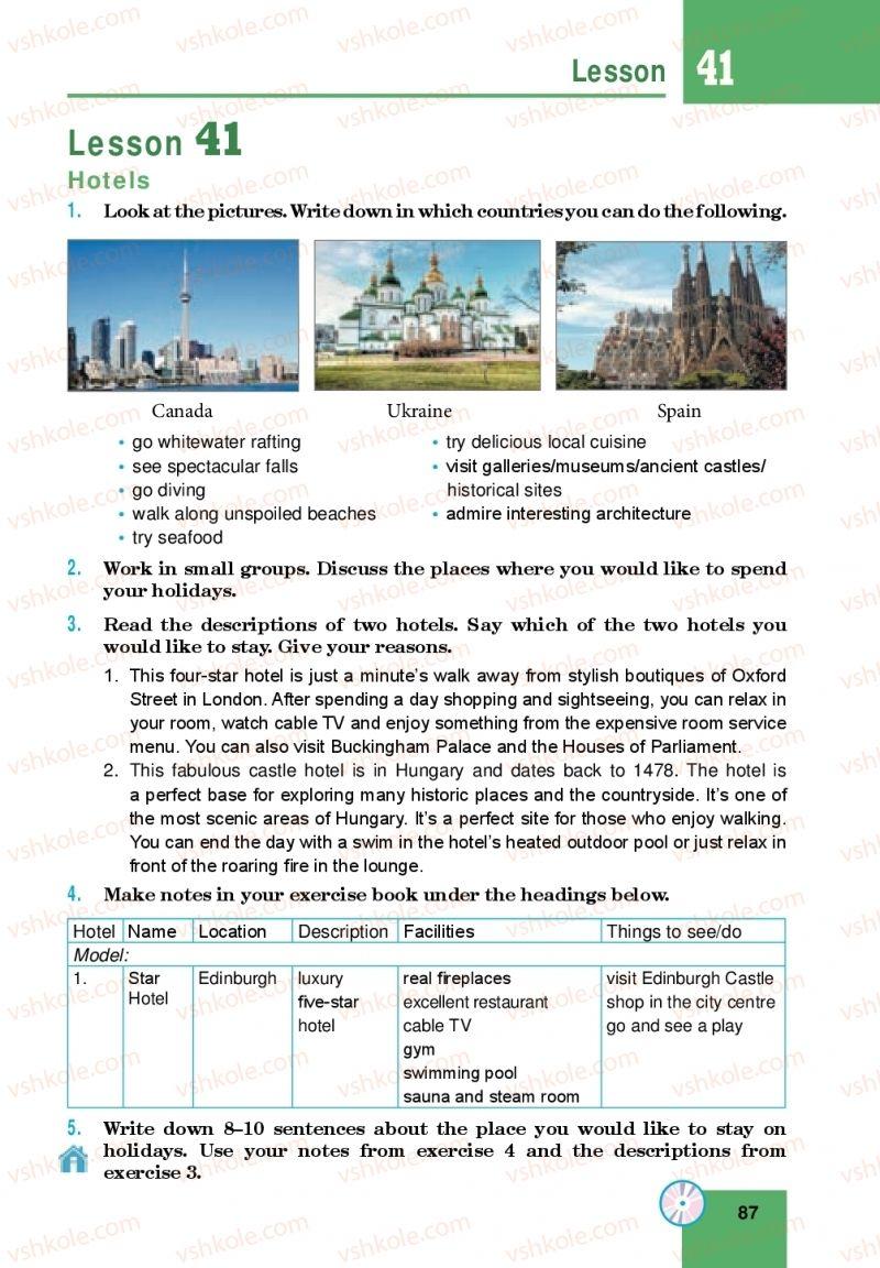 Страница 87 | Учебник Англiйська мова 10 класс М. О. Кучма 2018