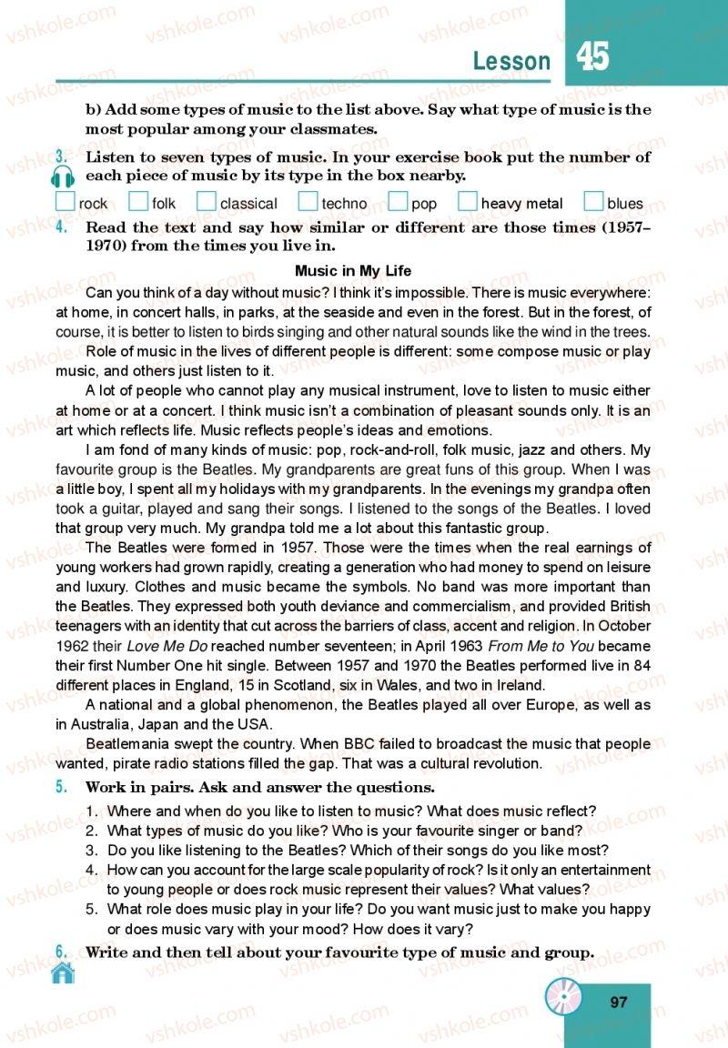 Страница 97   Учебник Англiйська мова 10 класс М. О. Кучма 2018