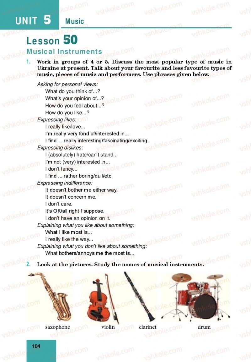 Страница 104 | Учебник Англiйська мова 10 класс М. О. Кучма 2018