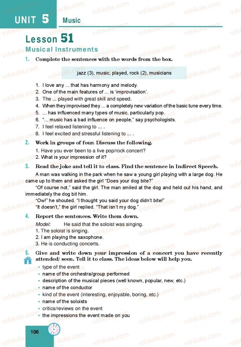 Страница 106 | Учебник Англiйська мова 10 класс М. О. Кучма 2018