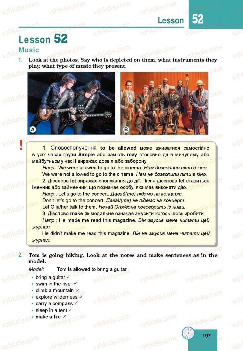 Страница 107 | Учебник Англiйська мова 10 класс М. О. Кучма 2018