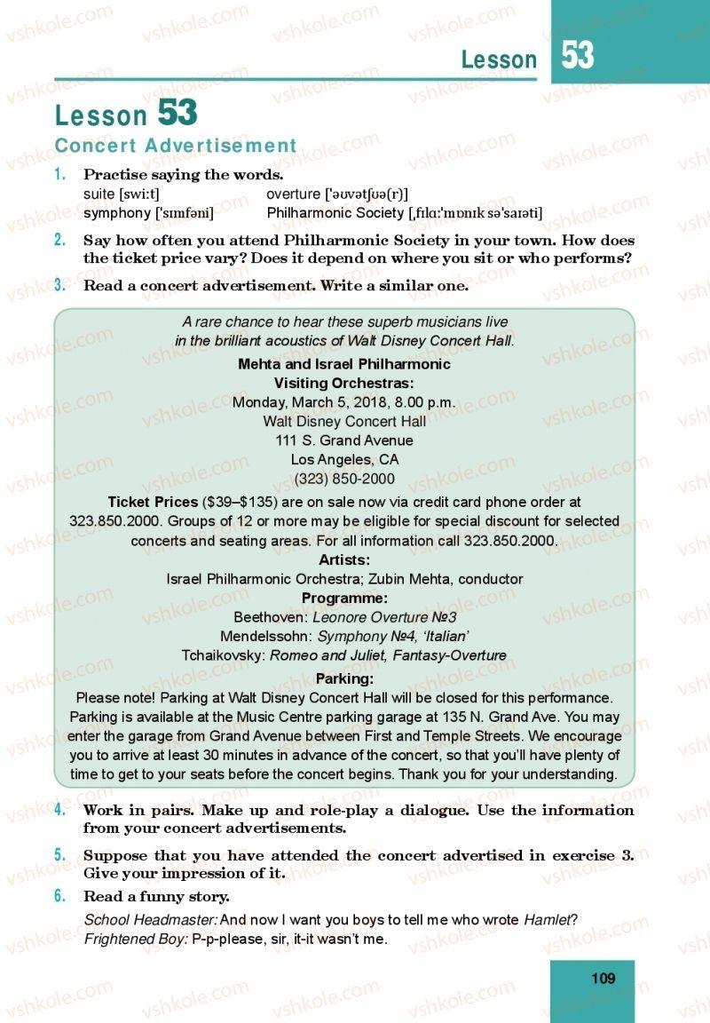 Страница 109 | Учебник Англiйська мова 10 класс М. О. Кучма 2018