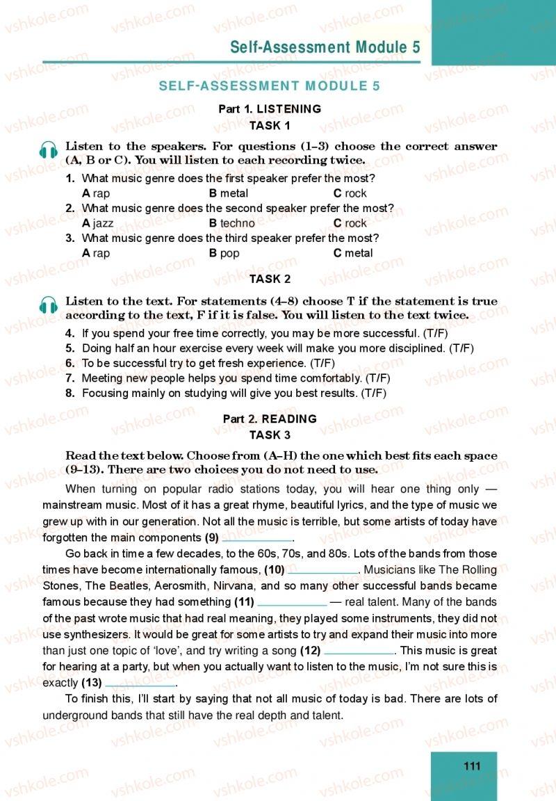 Страница 111 | Учебник Англiйська мова 10 класс М. О. Кучма 2018