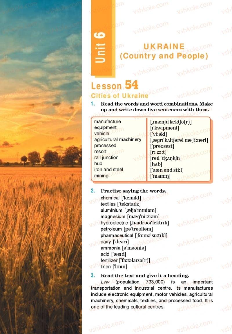 Страница 114 | Учебник Англiйська мова 10 класс М. О. Кучма 2018