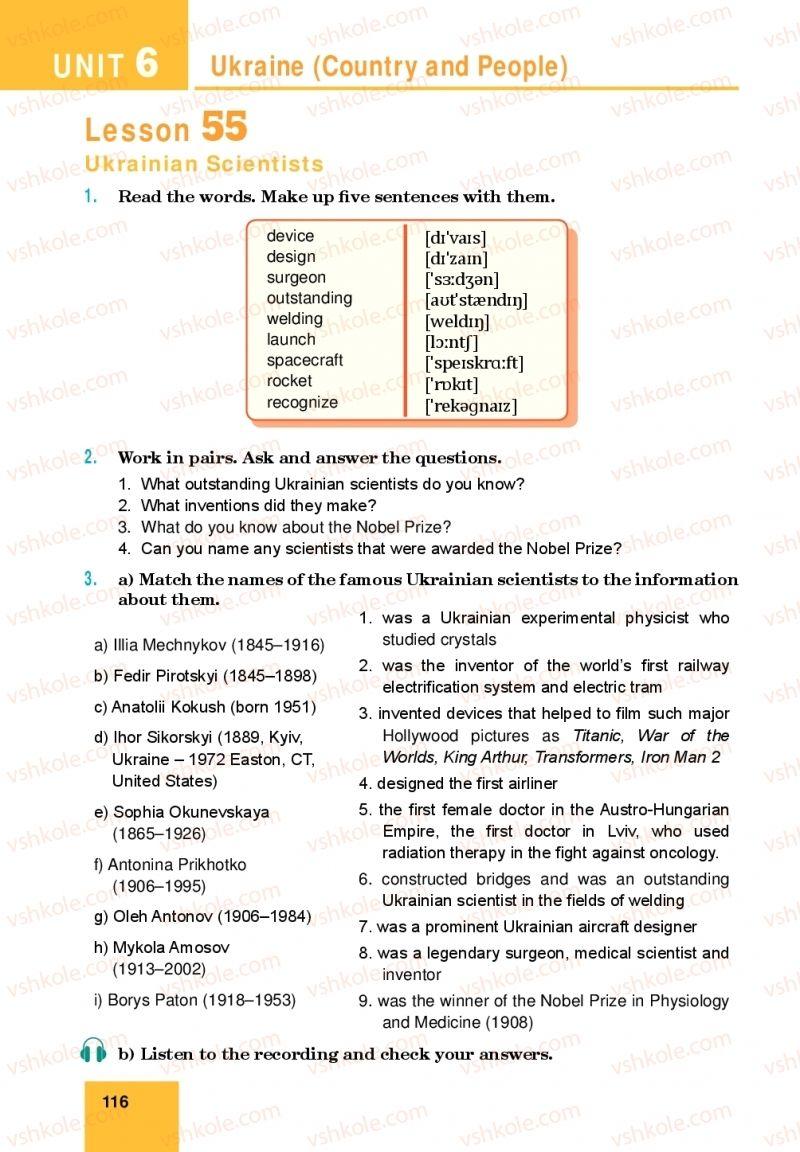Страница 116 | Учебник Англiйська мова 10 класс М. О. Кучма 2018