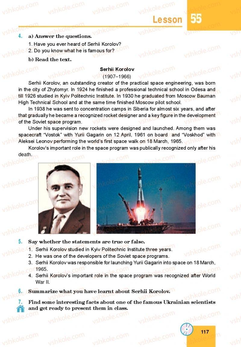 Страница 117 | Учебник Англiйська мова 10 класс М. О. Кучма 2018