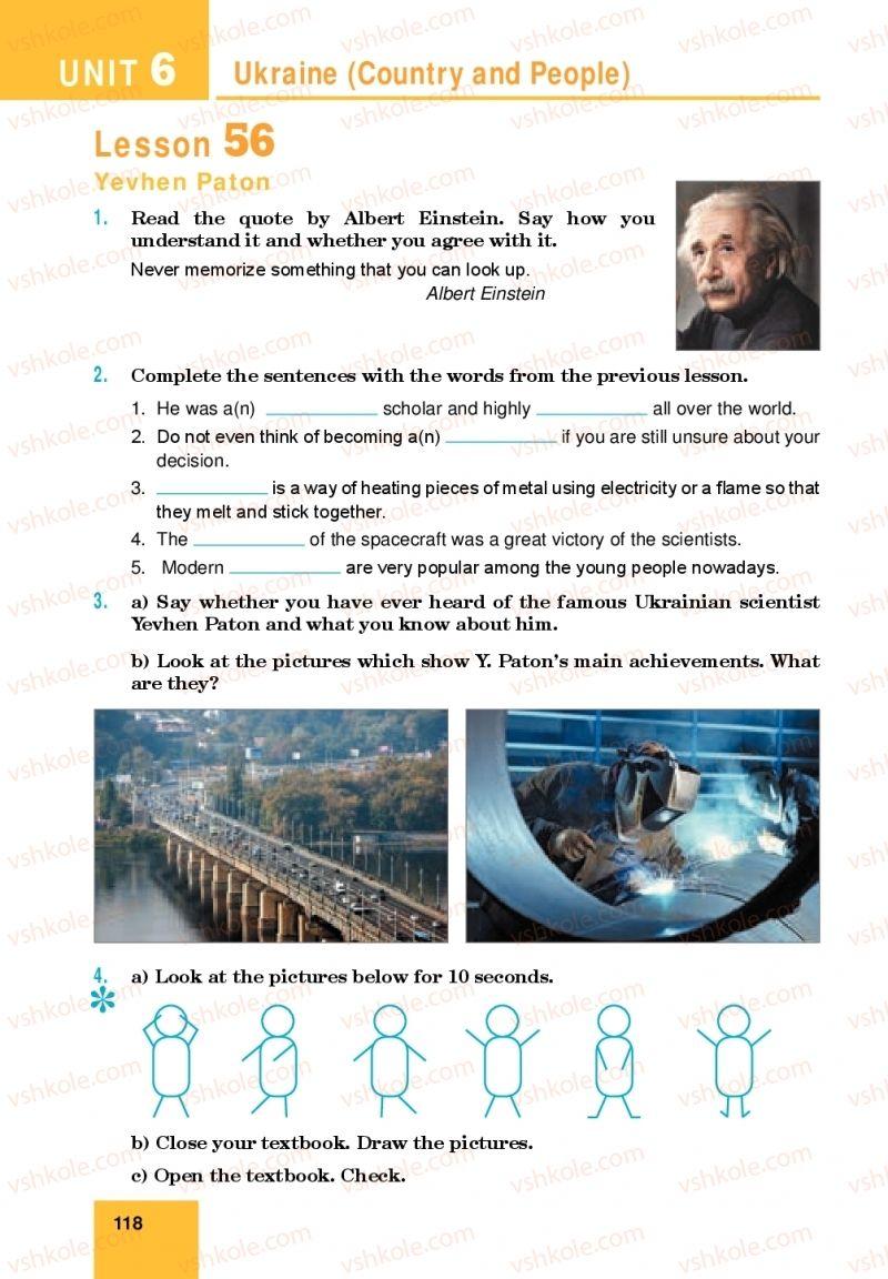 Страница 118 | Учебник Англiйська мова 10 класс М. О. Кучма 2018