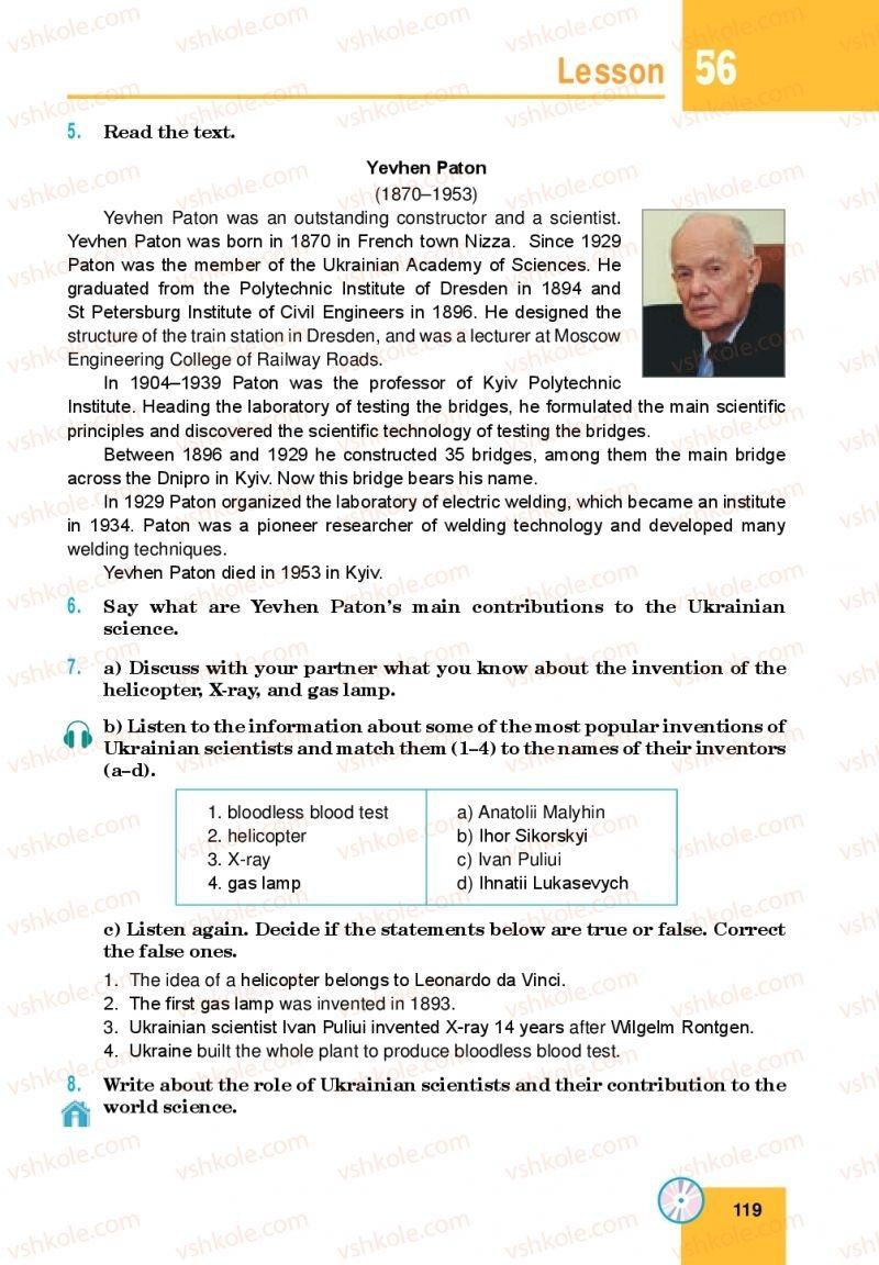 Страница 119   Учебник Англiйська мова 10 класс М. О. Кучма 2018